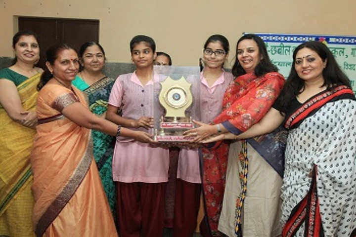 Ch Chhabil Dass Public School-Prize