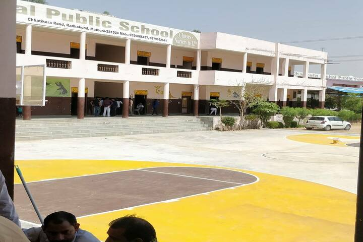 Charkula Global Public School-Campus View