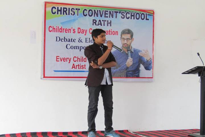 Christ Convent School Rath-Children