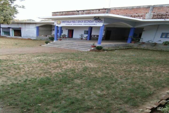 Christuraja Public Senior Secondary School-Building