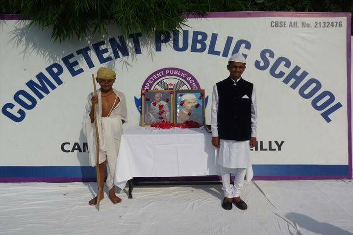 Competent Public School-Republic Day
