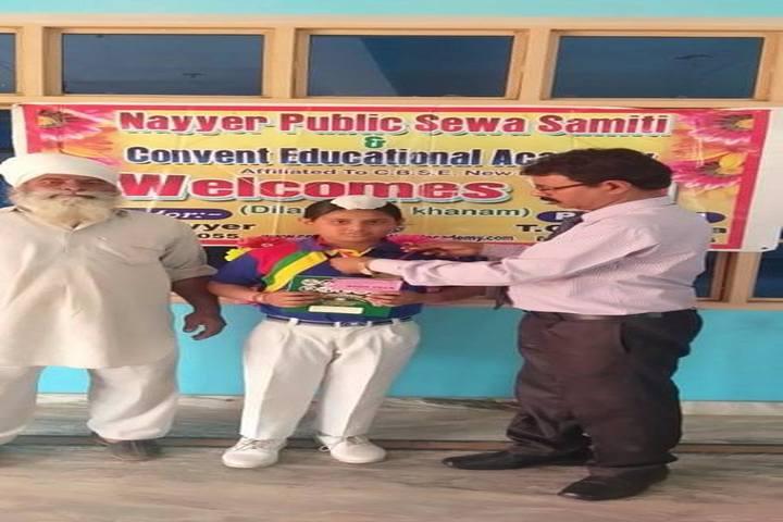Convent Educational Academy-Award