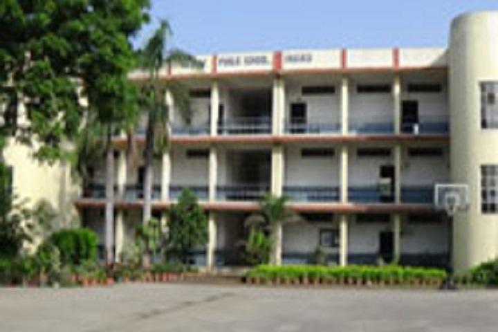 D A V Public School-Campus