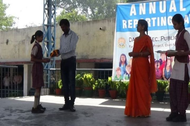 D A V Public School-Achievement