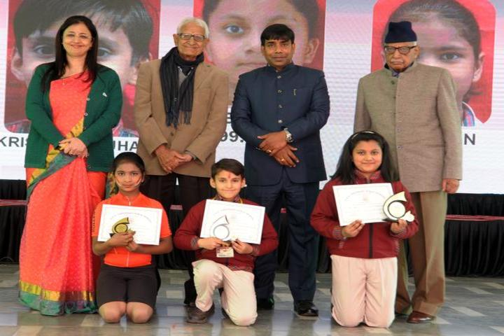 D A V Centenary Public School-Award