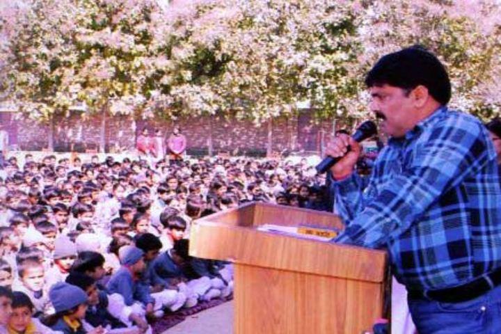 D P M Public School-Speech