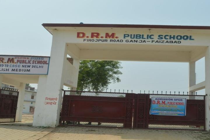 D R M Public School-Entrance