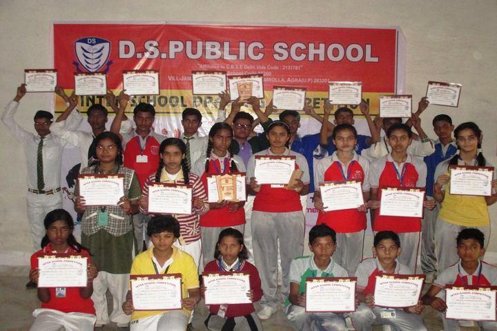 D S Public School-Achievements