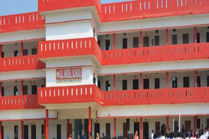 D D Model School-Campus
