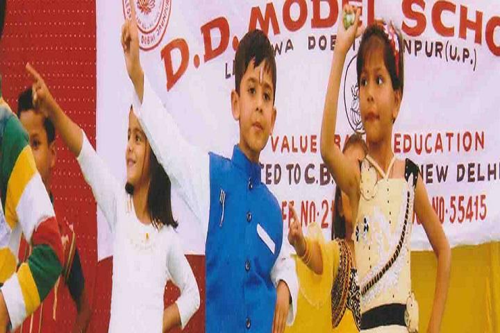 D D Model School-Fest