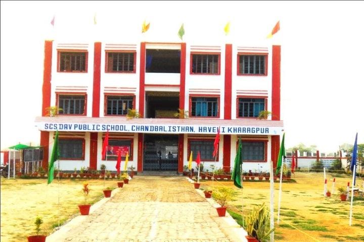 SCS DAV Public School-Campus