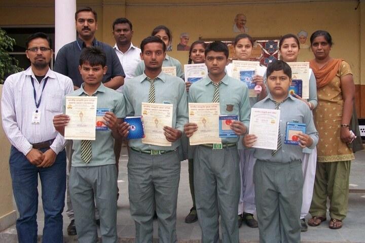 D R International School-Award