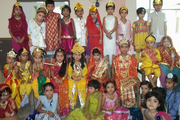 D R International School-Janmastami