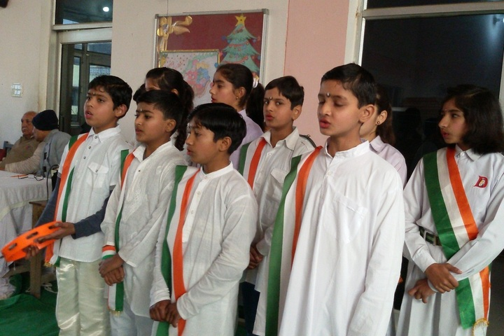 D R International School-Independence Day