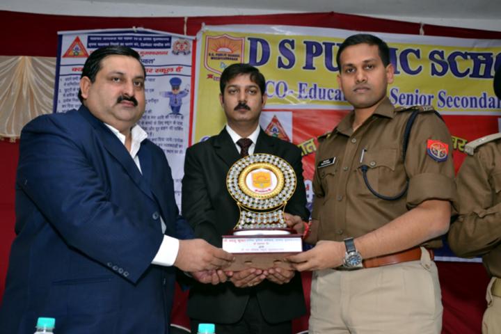 D S Public School-Award function