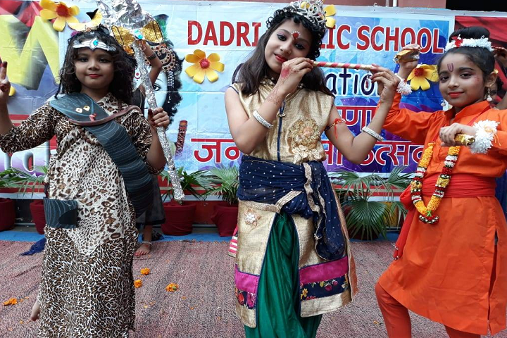 Dadri Public School-Drama