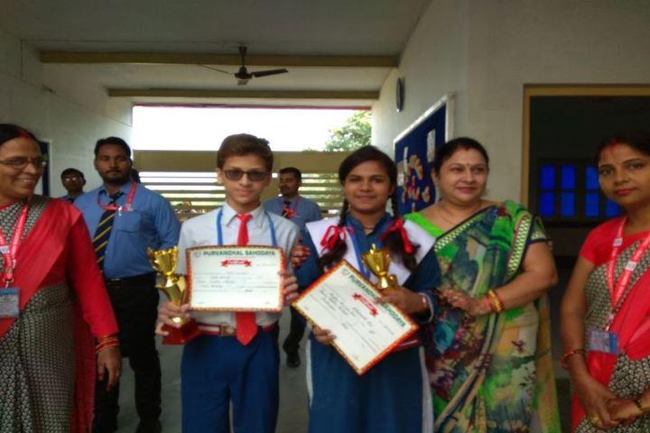 Dawn Washco School-Award