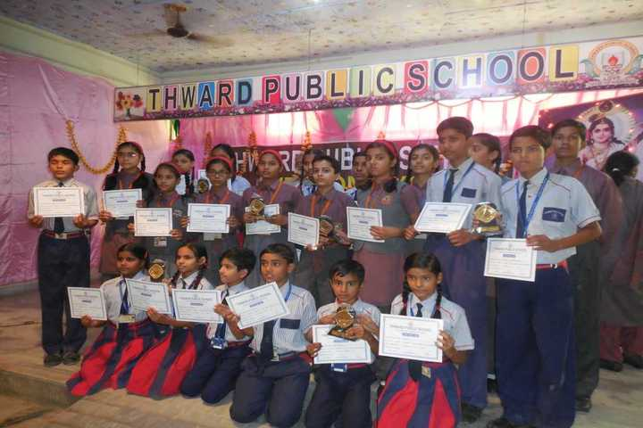 Dayanand Bal Mandir Senior Secondary School-Award
