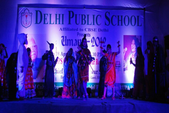 Delhi Public School-Performance