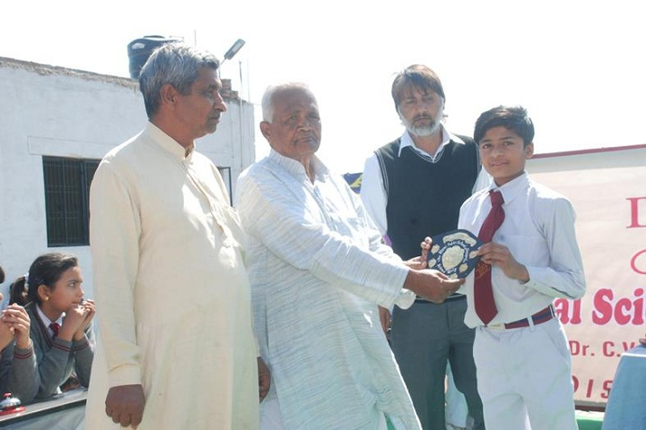 Dev Bhumi Public School-Others prize