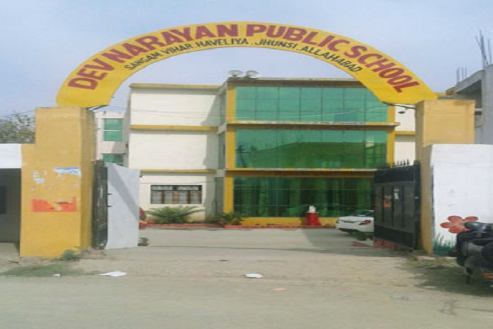 Dev Narayan Public School-Campus-View entrance