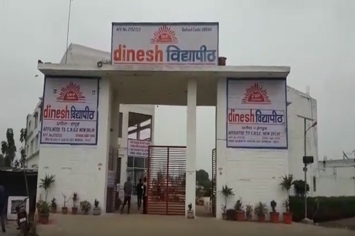 Dinesh Vidhyapeeth-Camapus-View entrance