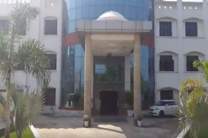 Divya Public School-Campus-View entrance