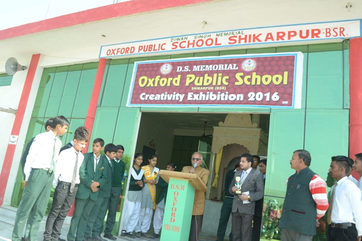 Diwan Singh Memorial Oxford Public School-Event