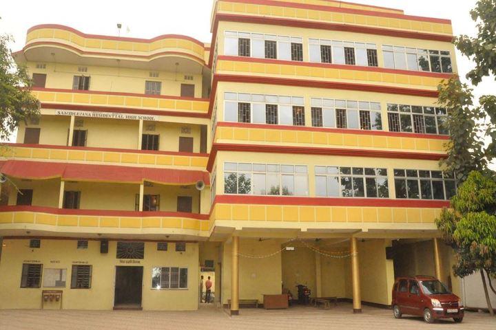 Shanti Smiriti Sambhawana Awasiva Uchh Vidyalaya-Building