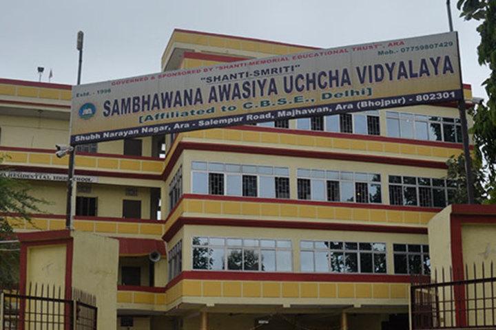Shanti Smiriti Sambhawana Awasiva Uchh Vidyalaya-School Board