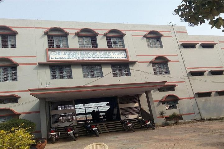 Dr Jagdish Memorial Public School-Campus View
