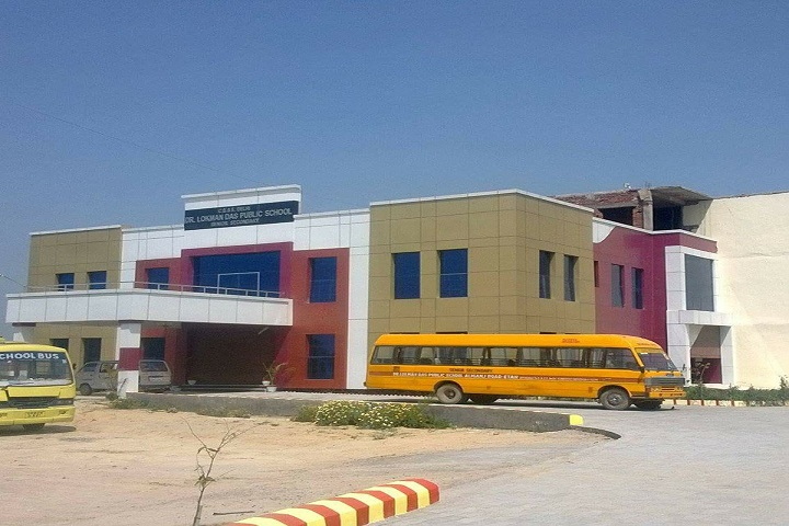 Dr Lokman Das Public School-Campus-View full