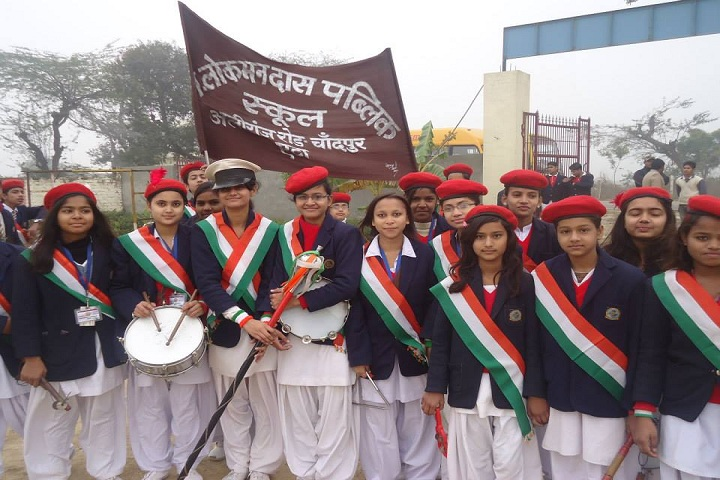 Dr Lokman Das Public School-Events republic day