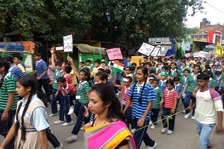 Dr Pr Wasson Public School-Others rally
