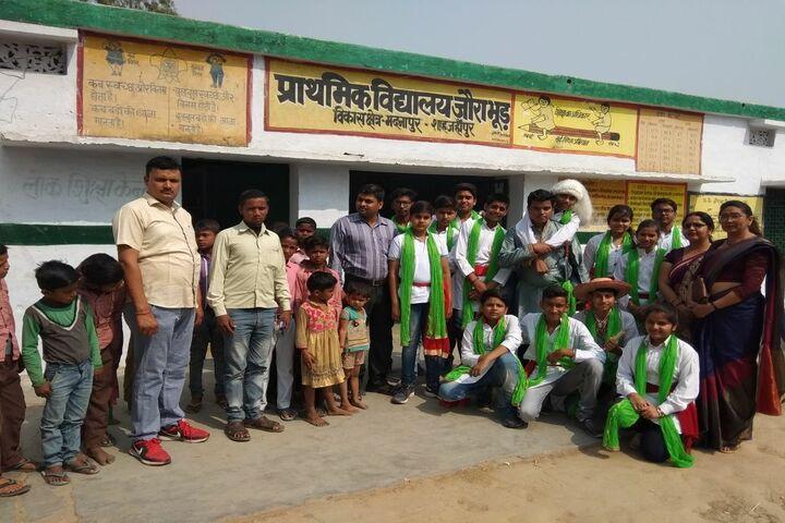 Dr Sudama Prasad Vidyasthal-Cultural Activity