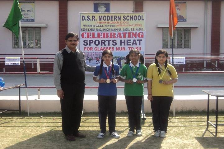 DSR Modern School-Sports Meet