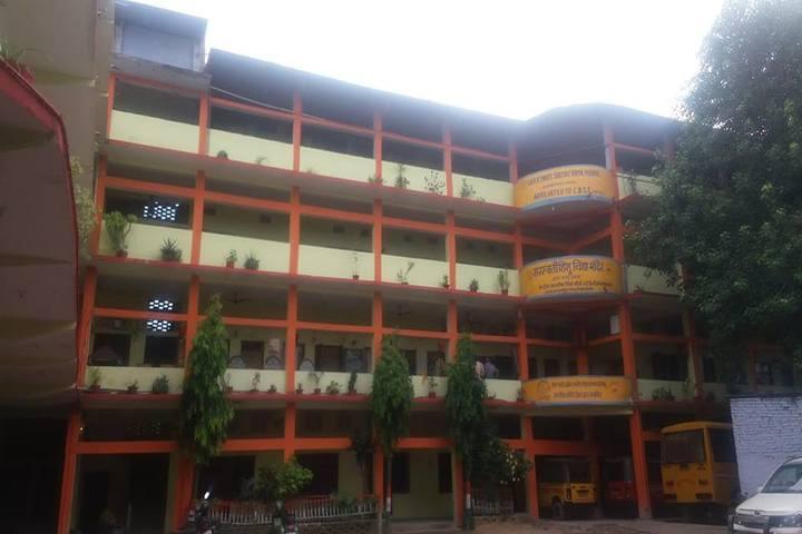 Sharshwati Shishu Vidya Mandir Chapra-Building