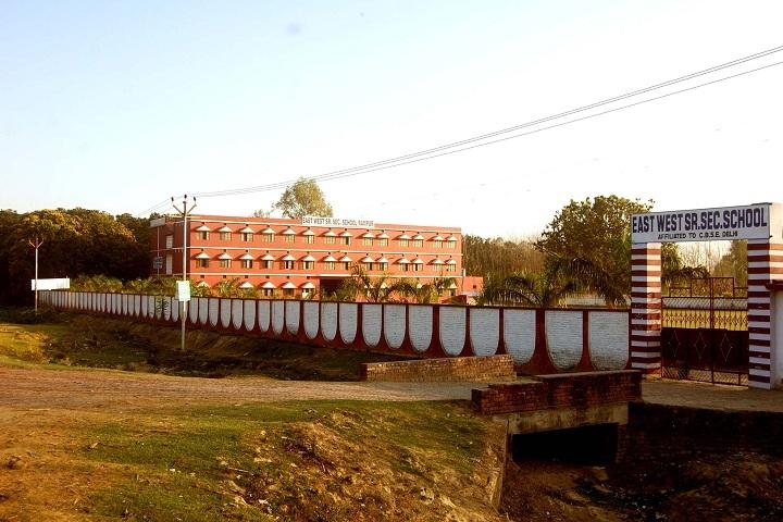 East West Public School-School Entrance