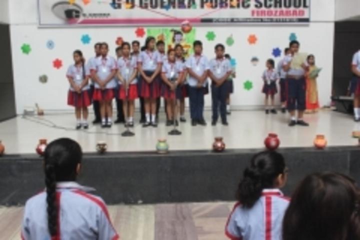 G D Goenka Public School-Janmastami Celebrations