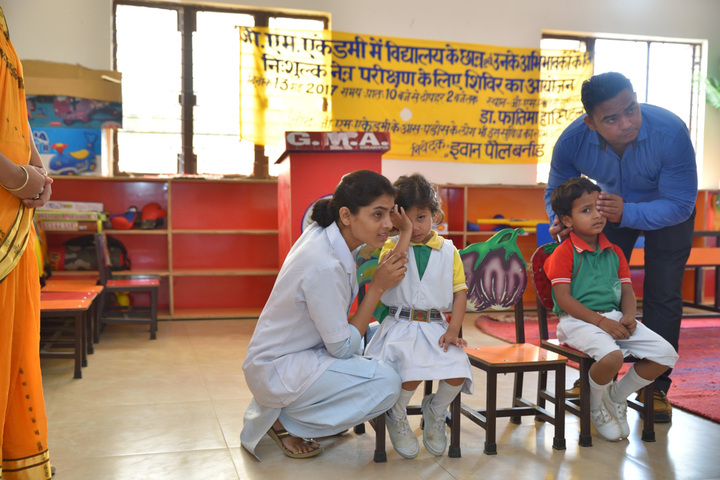 G M Academy-Eye Checkup Camp