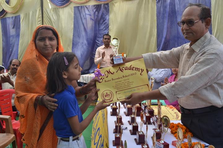 G M Academy-Certificate Distribution