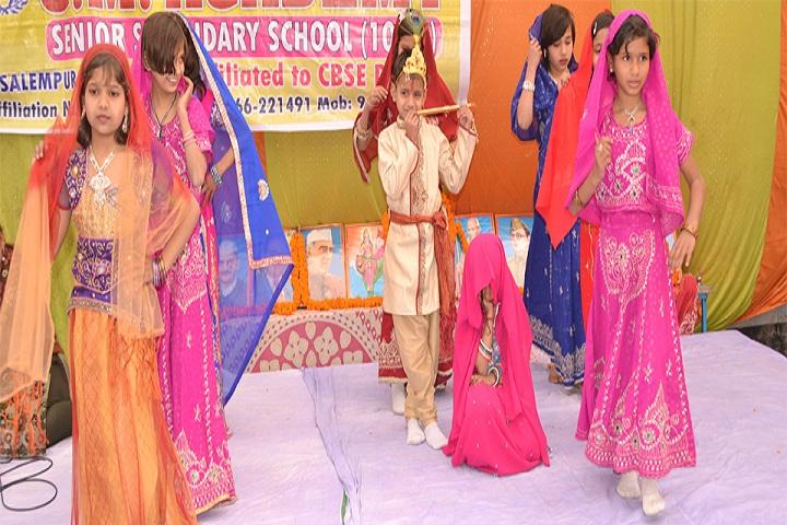 G M Academy-Janmashtami Celebration
