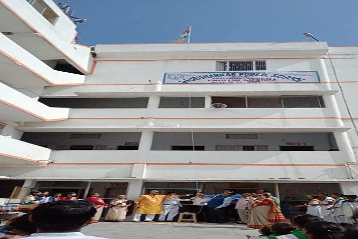 Gauri Shankar Public School-Campus View