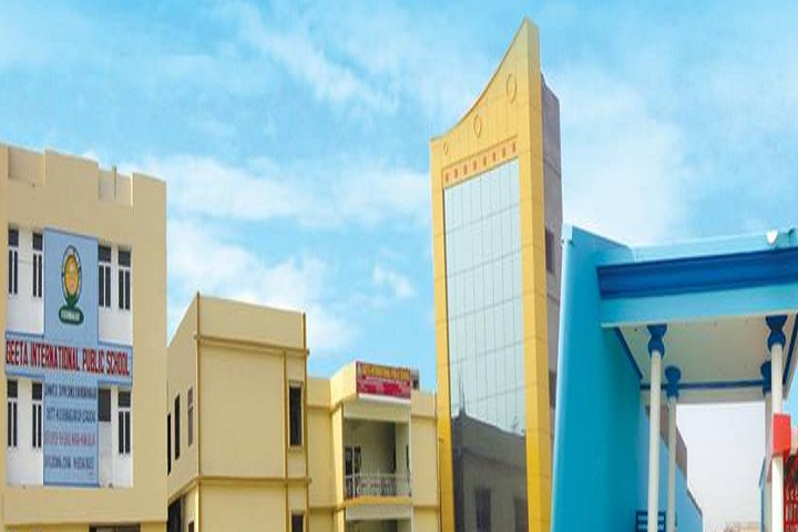 Geeta International Public School-Campus View