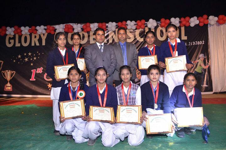 Glory Modern School-Achievement