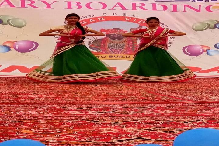Goverdhan Vidyapeeth-Annual Day