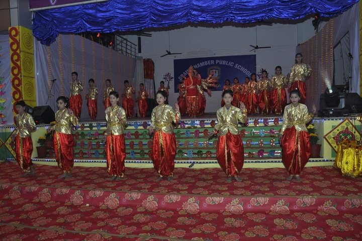 Grain Chamber Public School-Annual day