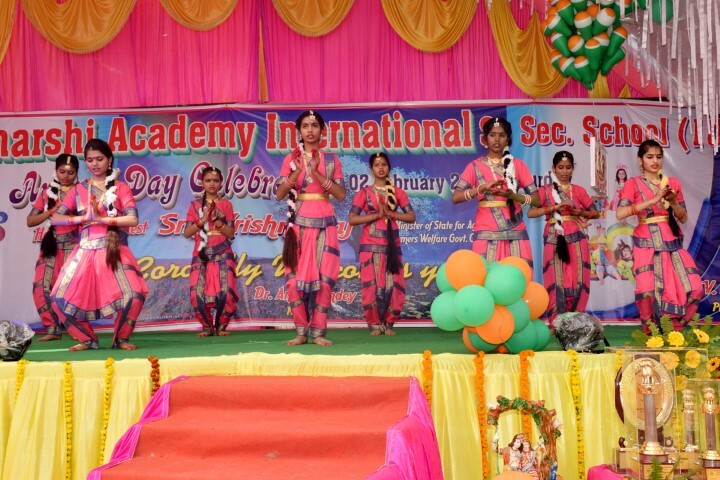 Gramarshi Academy International-Annual day
