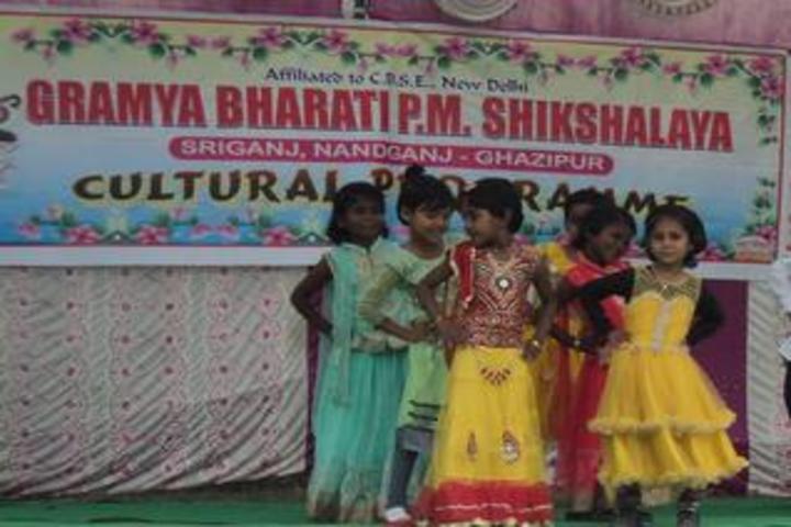 Gramya Bharati Purv Madhyamik Shikshalaya-Events