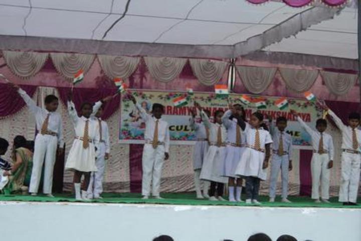 Gramya Bharati Purv Madhyamik Shikshalaya-Independence Day Celebrations
